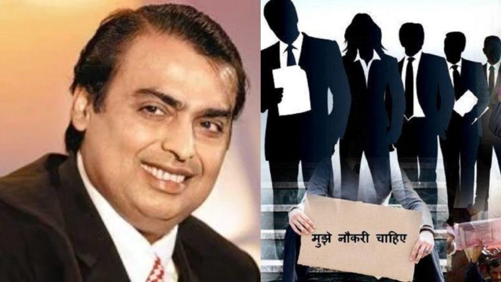 10 lakh jobs by Mukesh Ambani