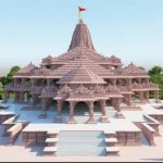 Temple OF Lord Ram